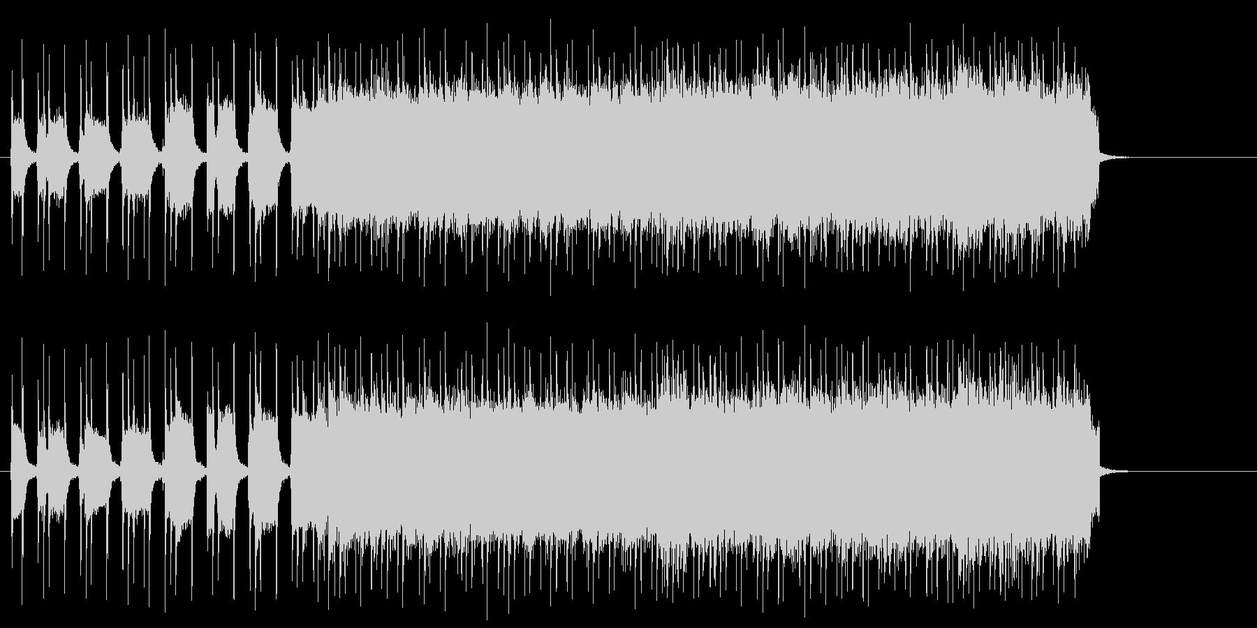 広大なイメージのタフなハード・ロックの未再生の波形