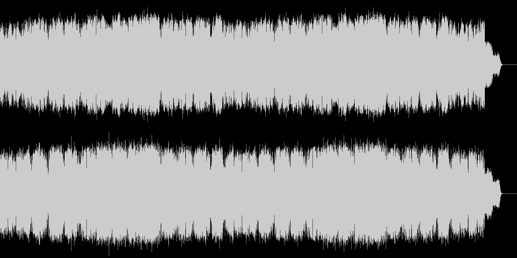 ファンタスティックなサックスの3連ポップの未再生の波形