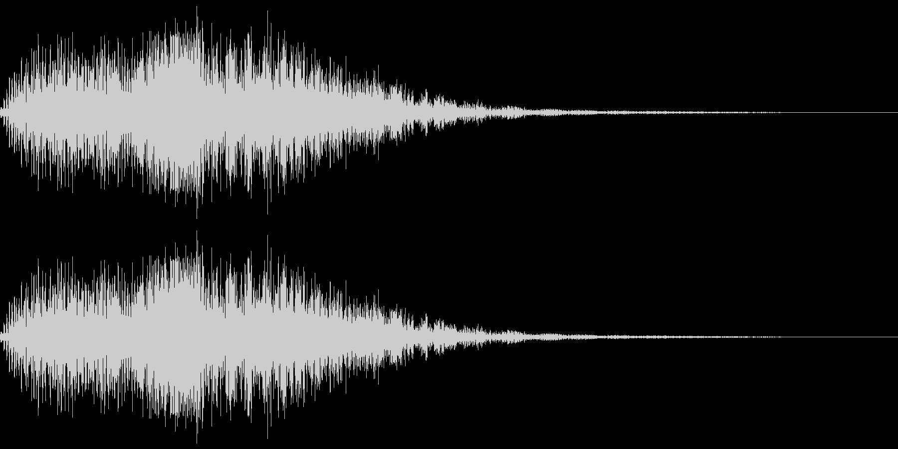 不気味なモンスターのうめき声低音強調短めの未再生の波形