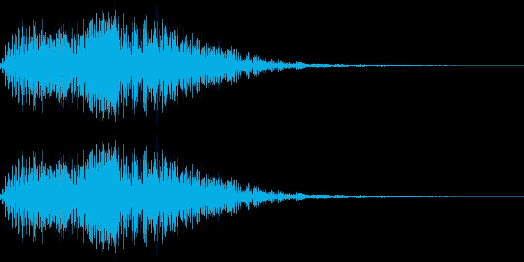 不気味なモンスターのうめき声低音強調短めの再生済みの波形