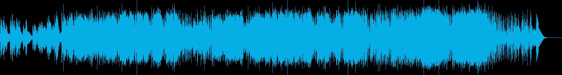 幻想的な不思議な曲の再生済みの波形