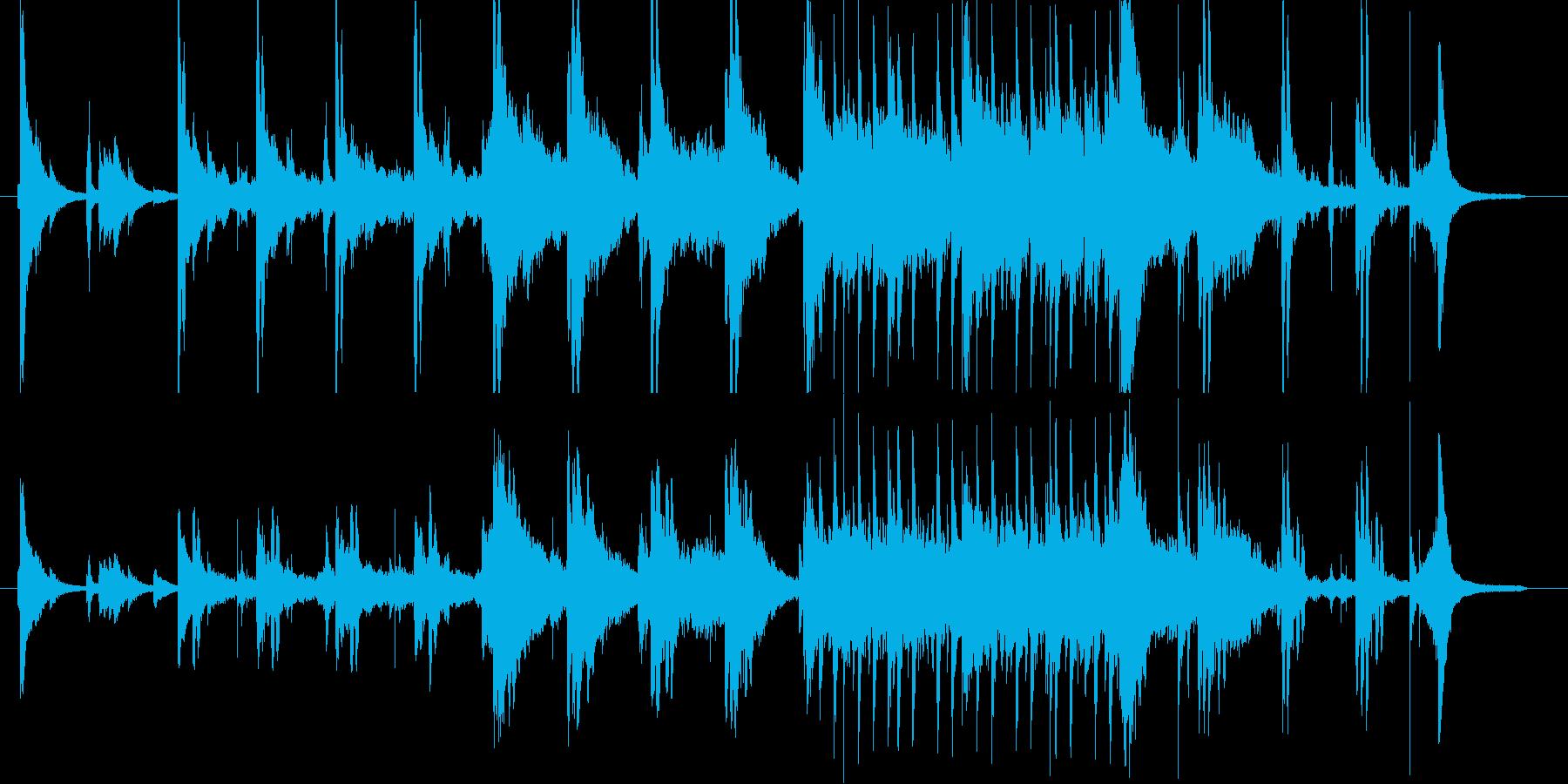 不思議な雰囲気の幻想曲の再生済みの波形