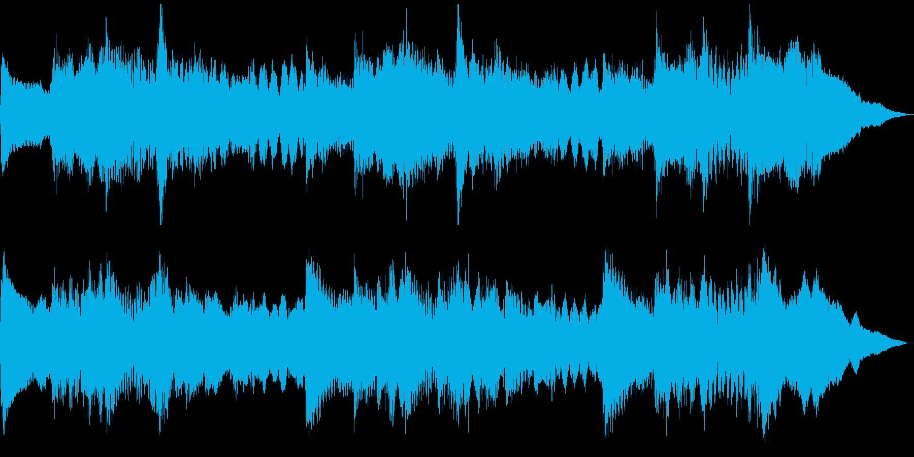 5秒CM用、サウンドロゴverFの再生済みの波形