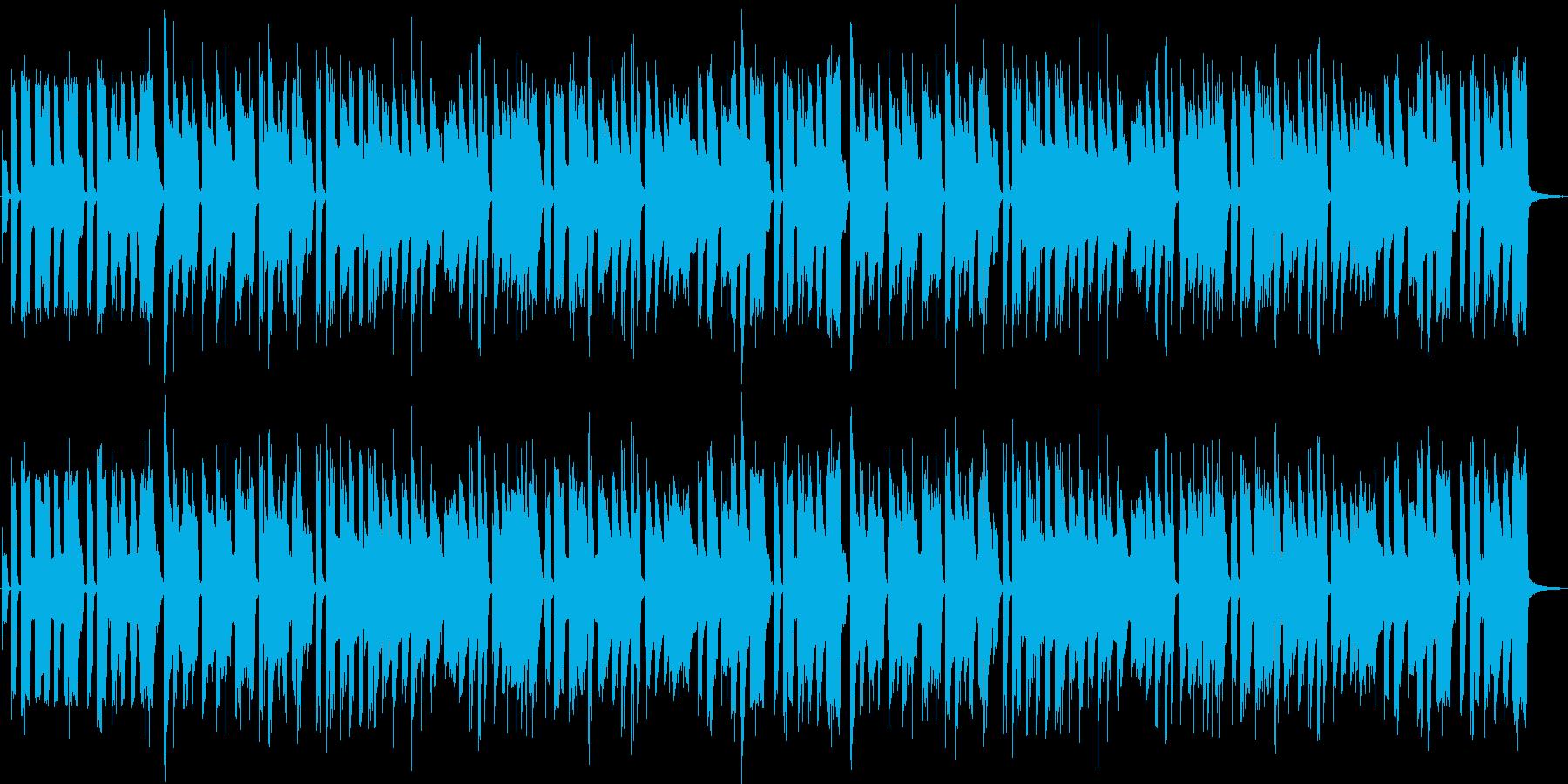 少しお茶目なブルース風のロックの再生済みの波形
