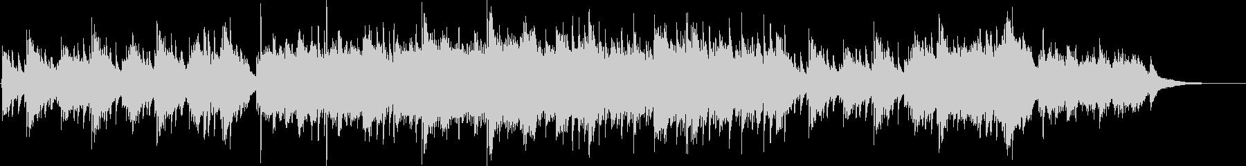 ピアノとストリングスの優しい曲04の未再生の波形