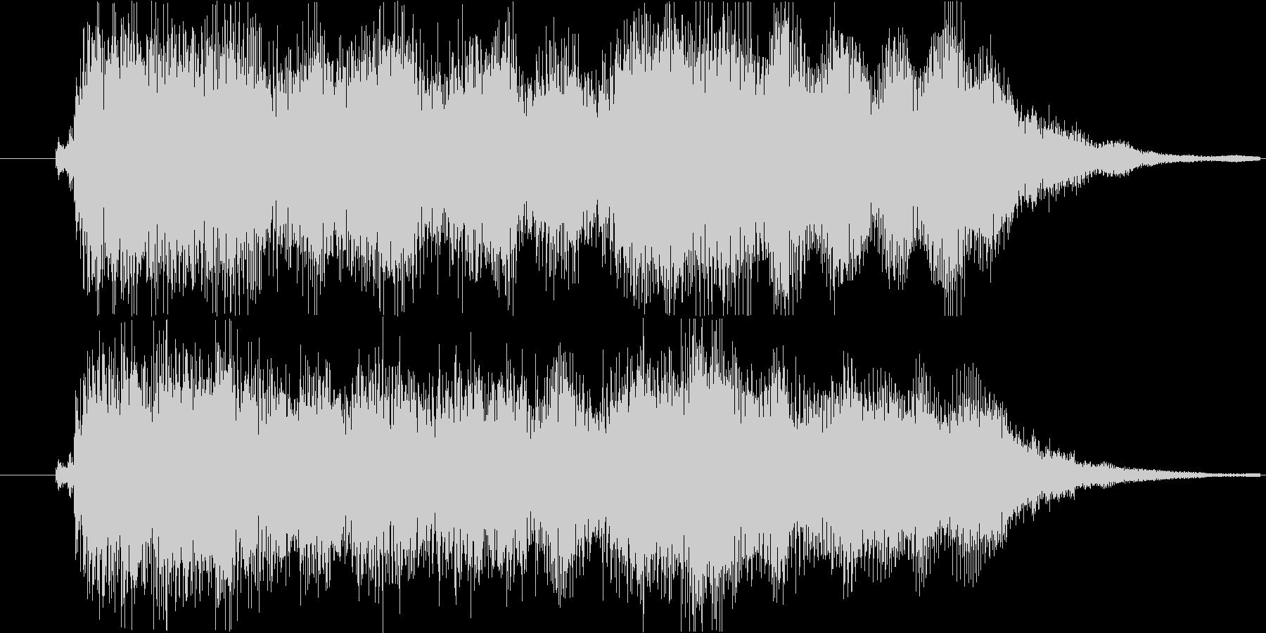クエストクリア_勇ましいオーケストラの未再生の波形