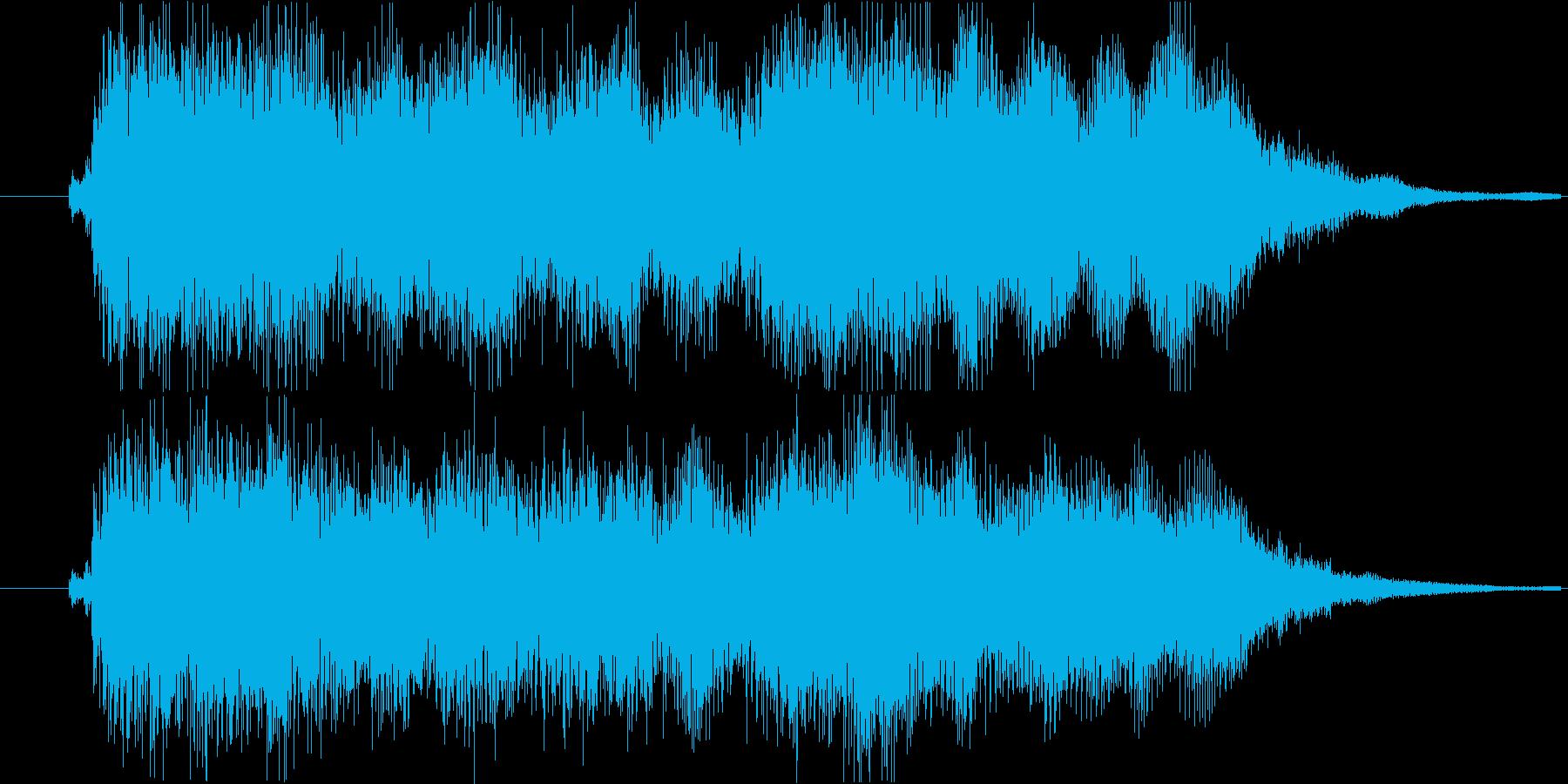 クエストクリア_勇ましいオーケストラの再生済みの波形
