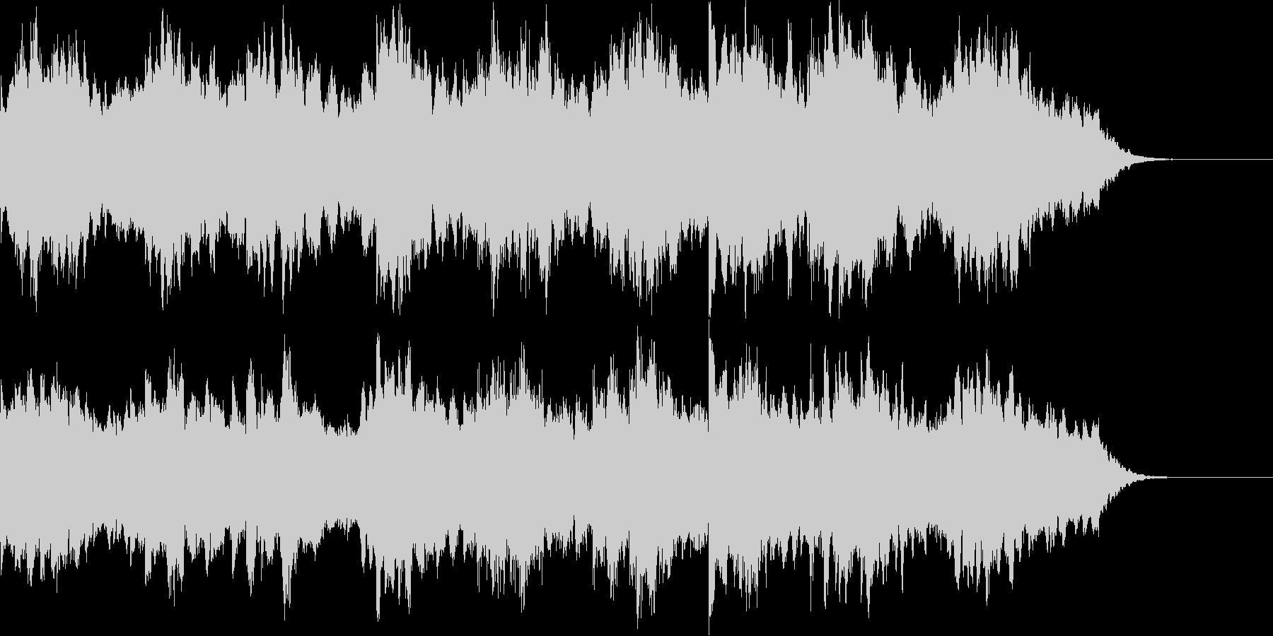creo_leo_bgm32の未再生の波形