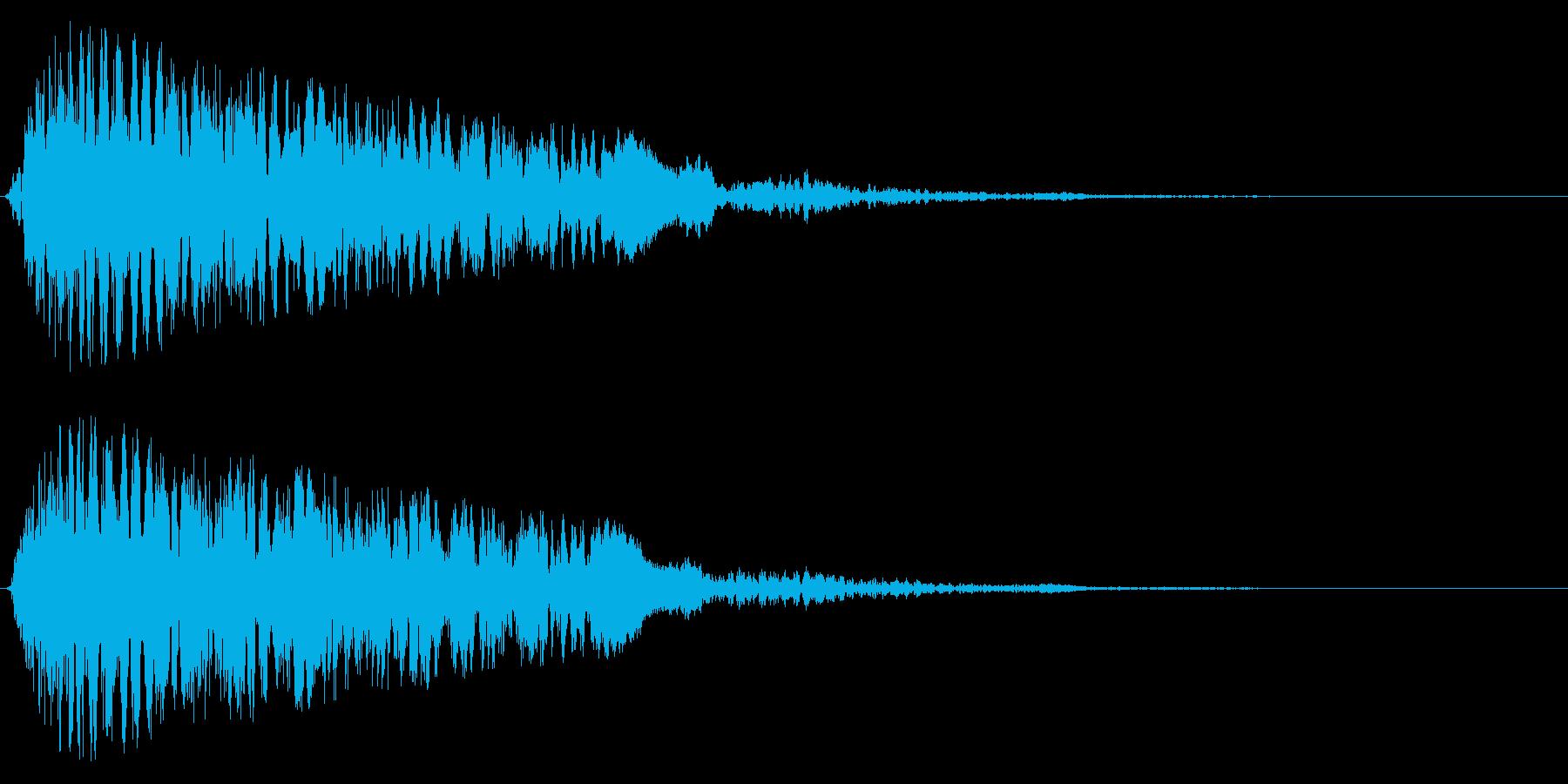 プワプワプワ(サイレンのような効果音)の再生済みの波形