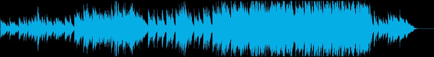 ピアノとストリングスの牧歌的で優しい曲の再生済みの波形