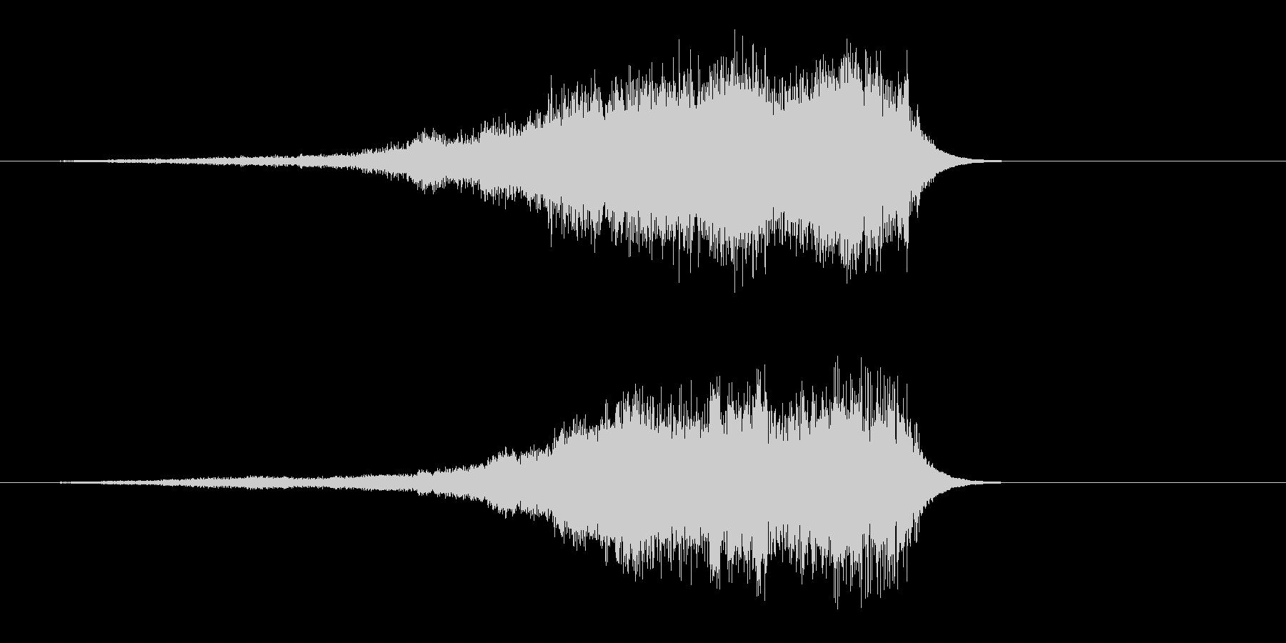 シャーーー 剣を鞘からゆっくり抜く音 …の未再生の波形