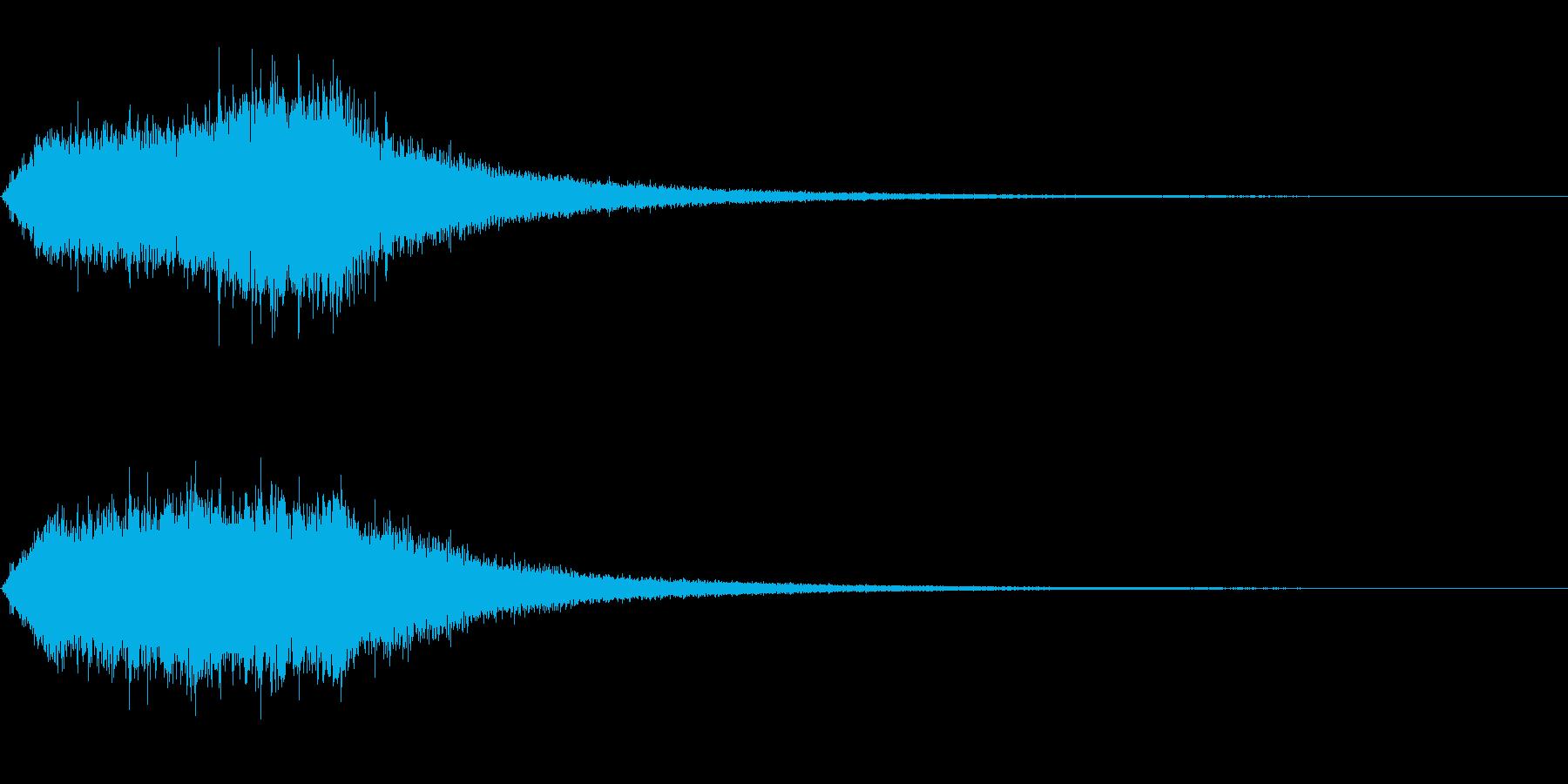 ダークファンタジー的なキラキラ音。の再生済みの波形