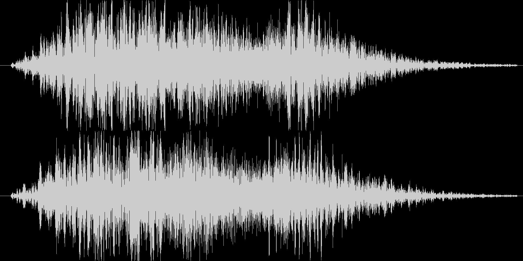 草食恐竜系のノーマルな鳴き声2の未再生の波形