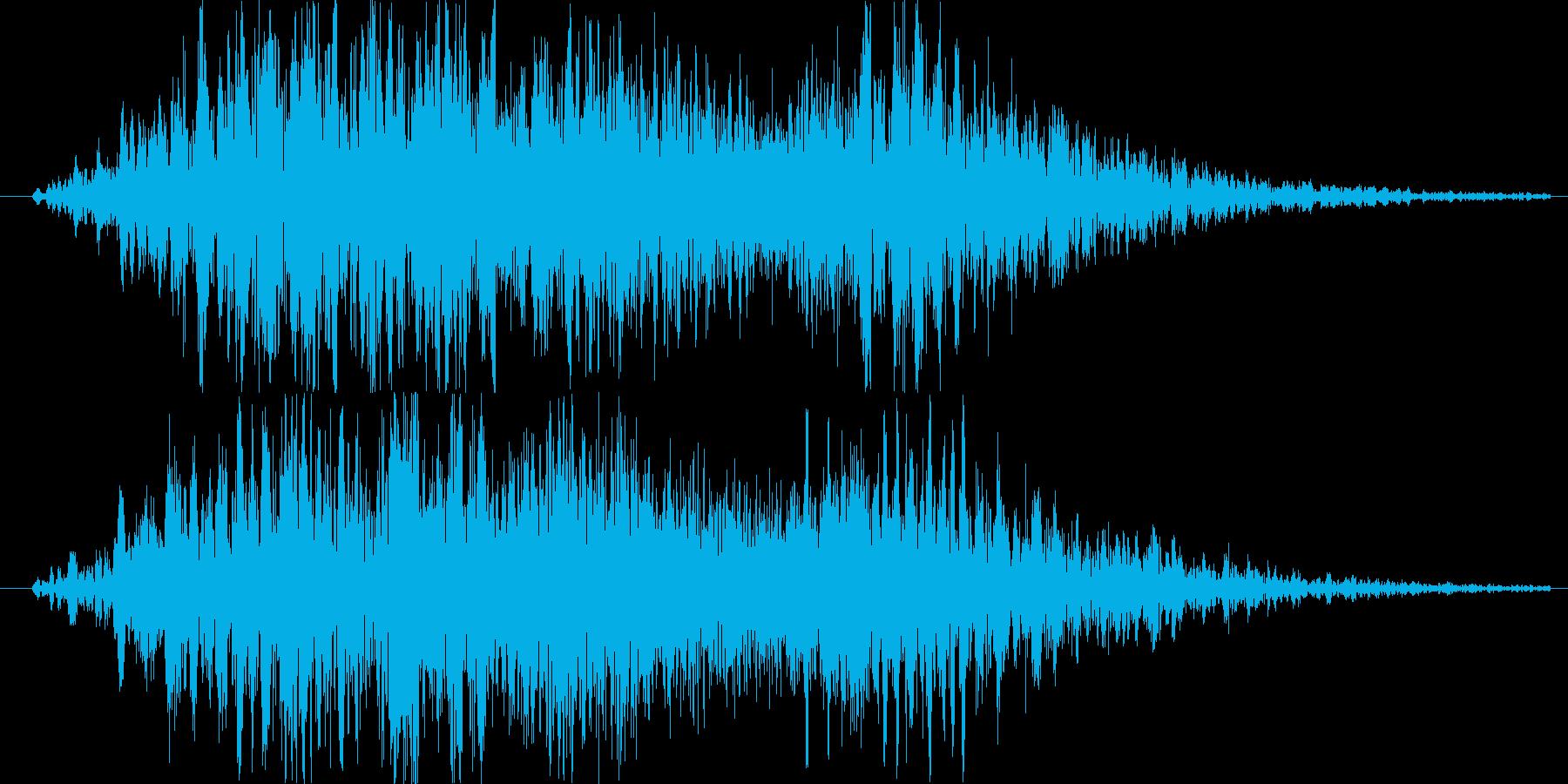 草食恐竜系のノーマルな鳴き声2の再生済みの波形