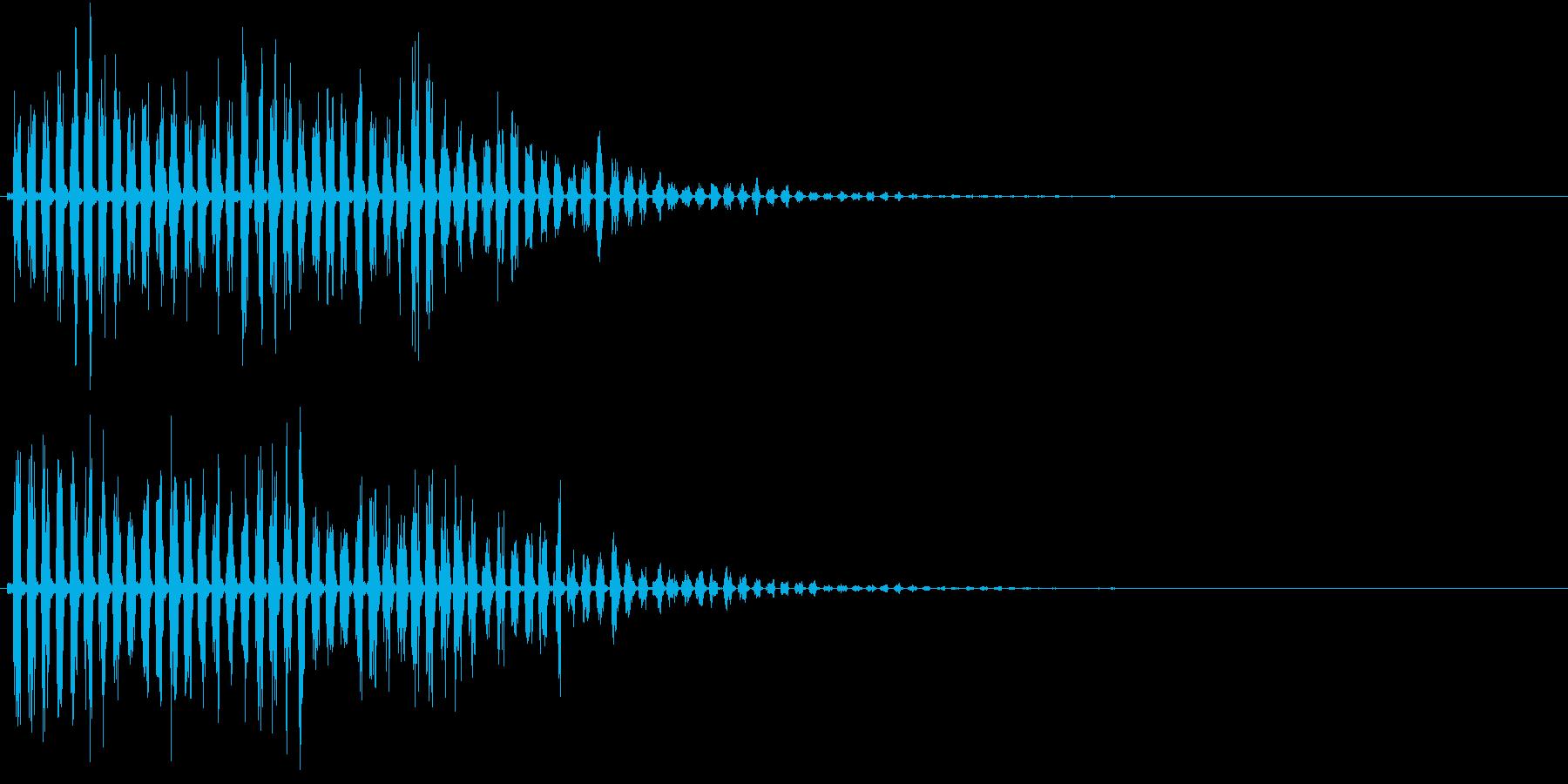 魔法音13の再生済みの波形