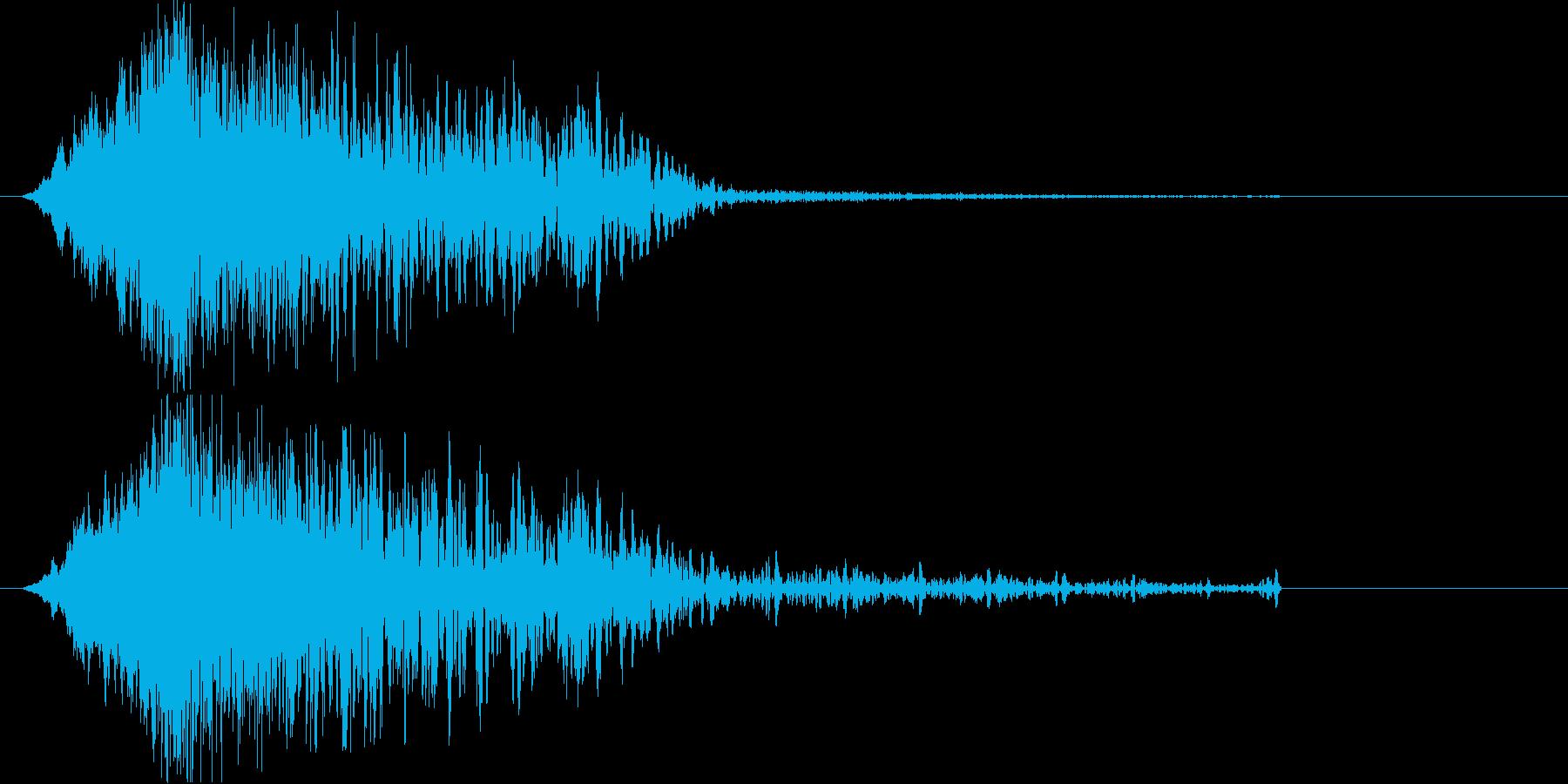 低音の衝突音 余韻長めの再生済みの波形
