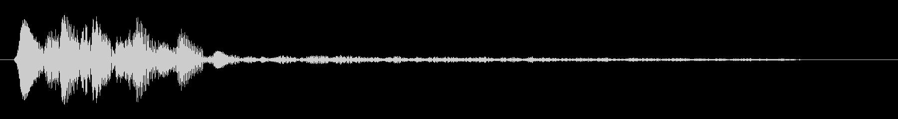 チュワン(金属系音)短めの未再生の波形