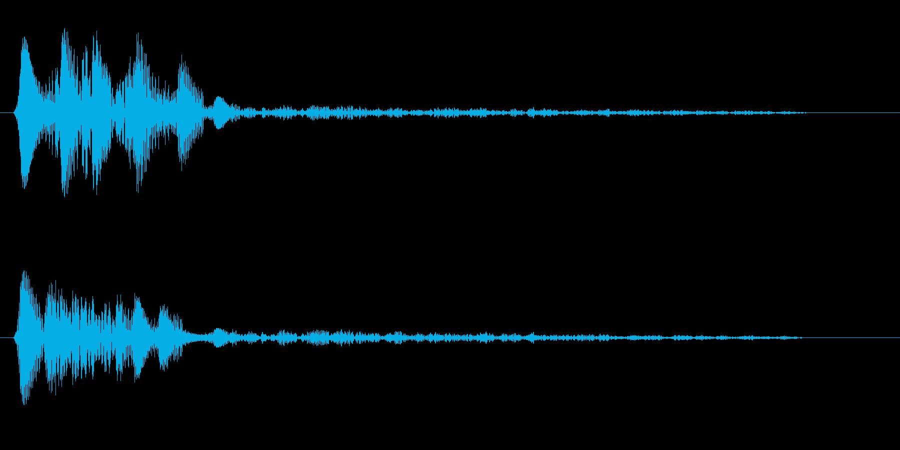 チュワン(金属系音)短めの再生済みの波形