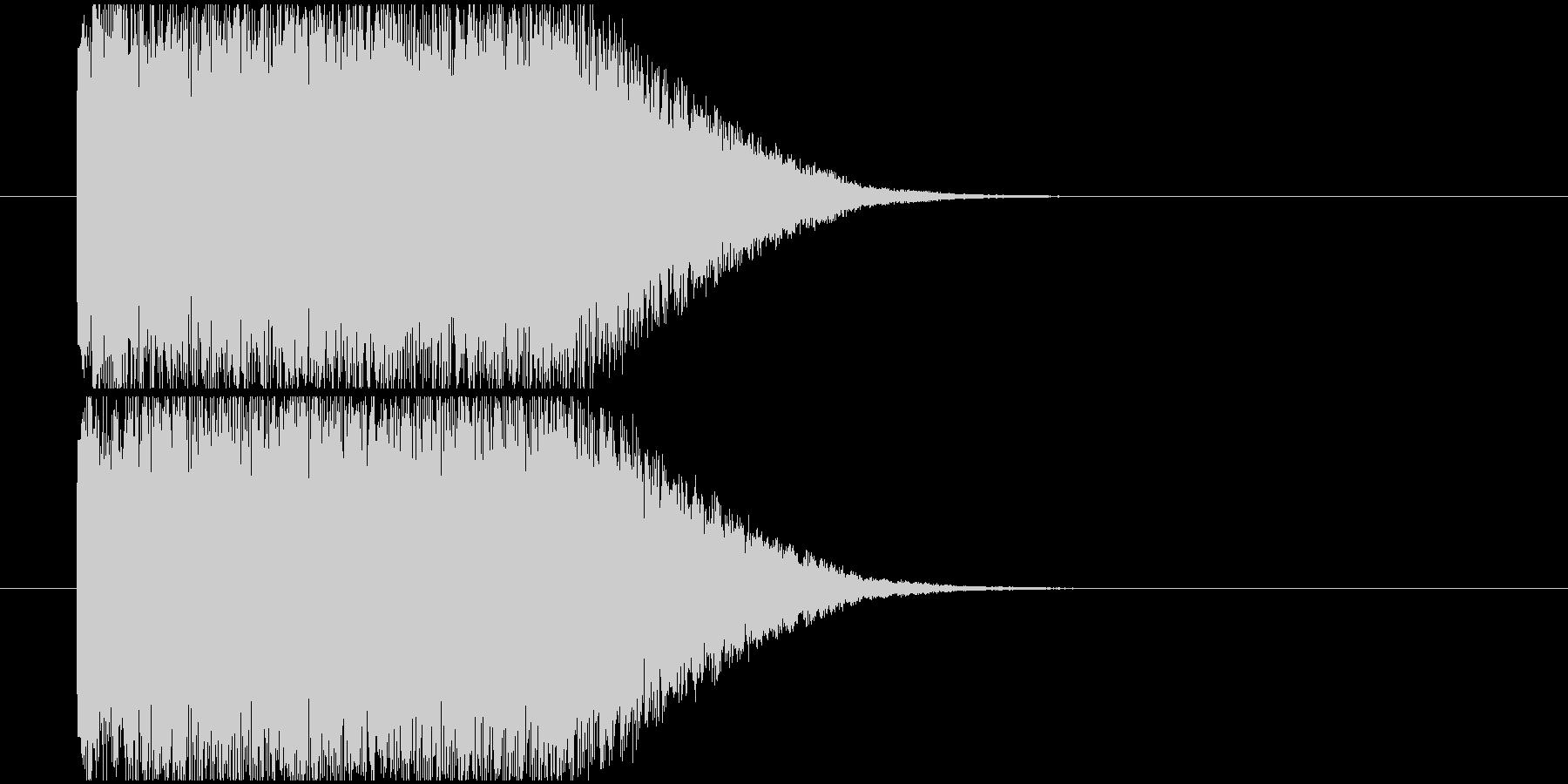 インパクト表示の未再生の波形