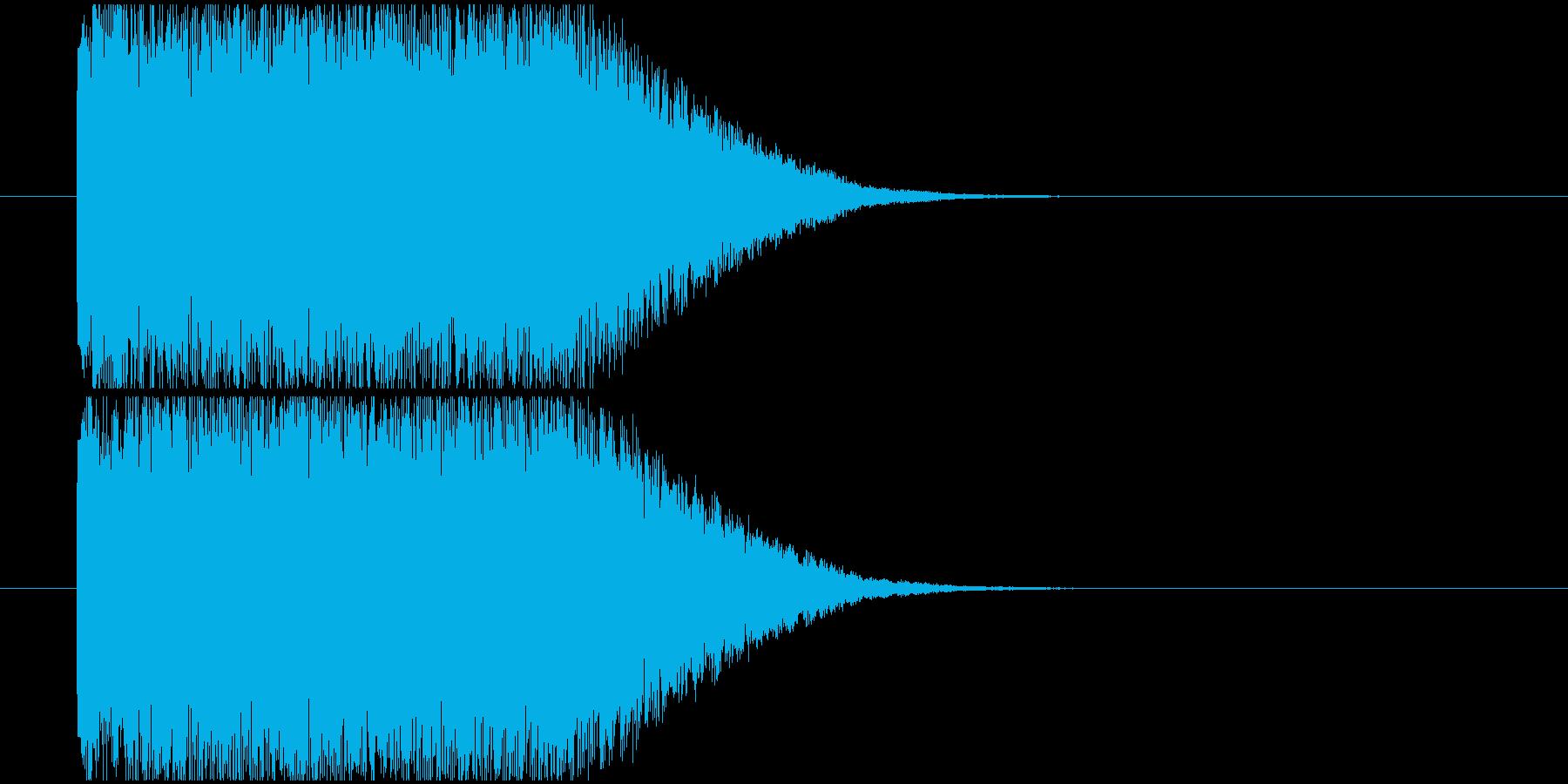 インパクト表示の再生済みの波形