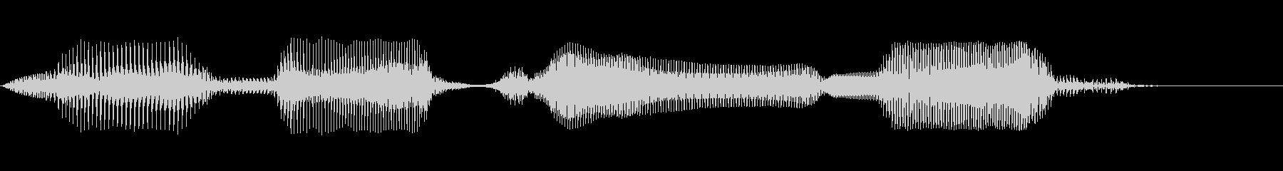 700,000の未再生の波形