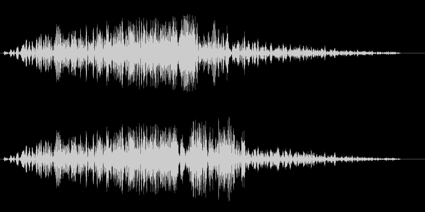 シュイビシューン(通過の音)の未再生の波形