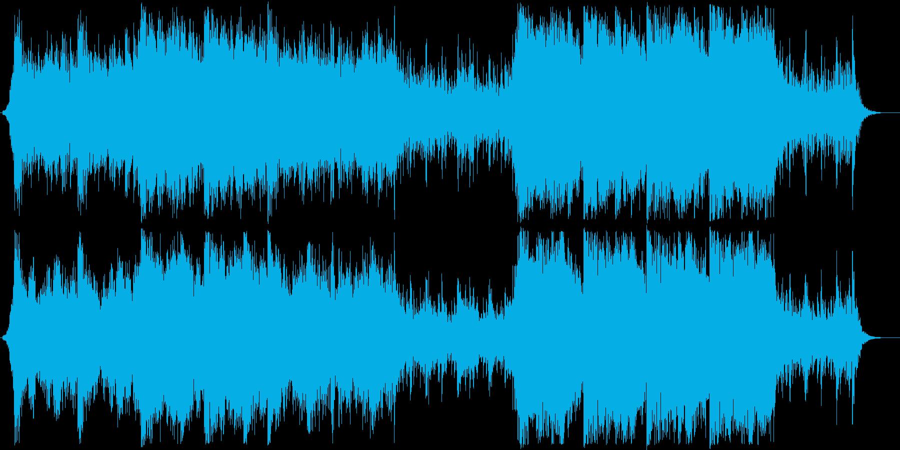ハリウッド風バトル曲の再生済みの波形
