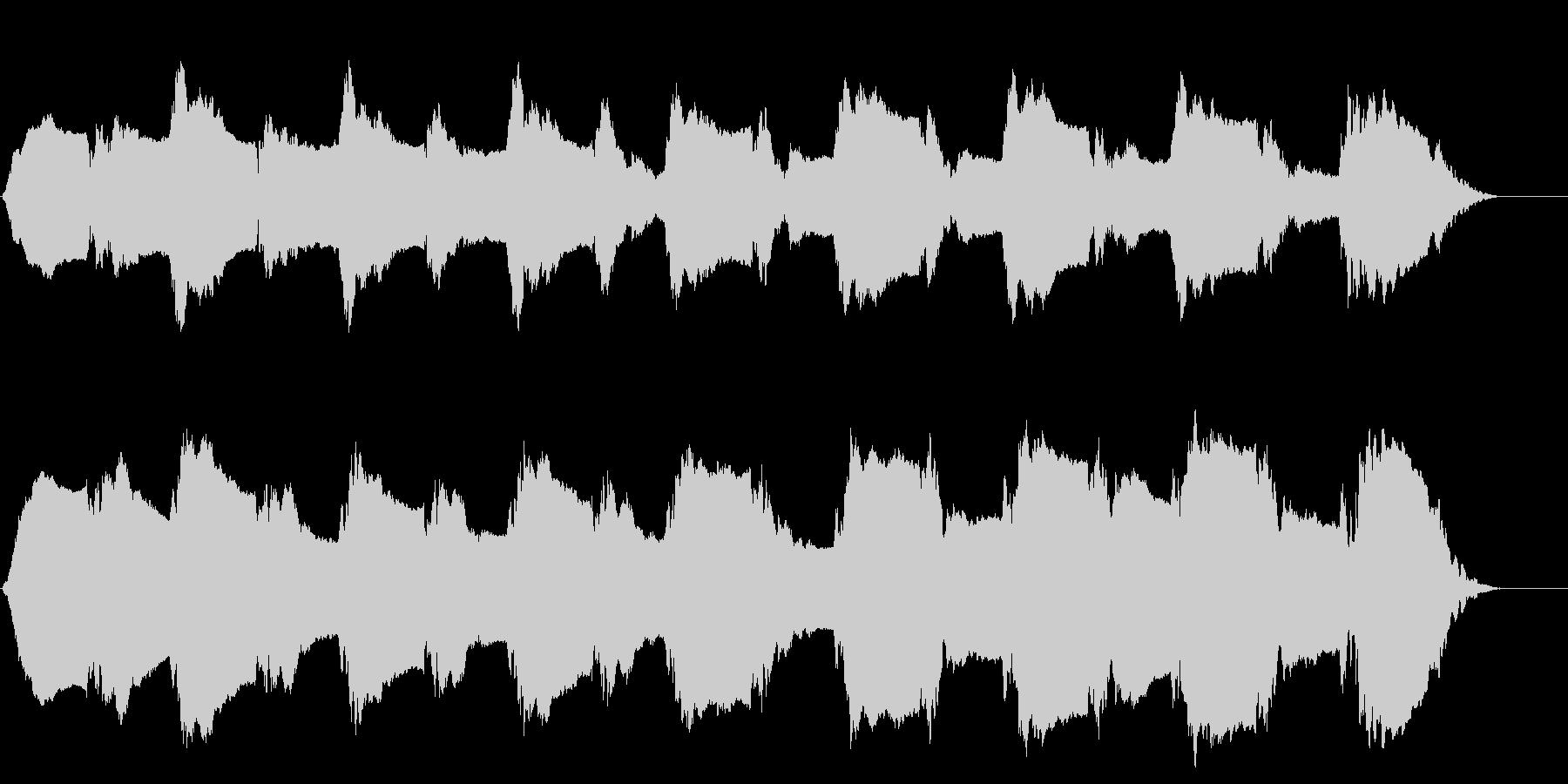ピーポーピーポーの未再生の波形