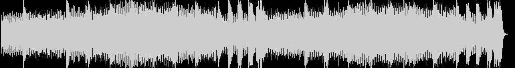 盛大なオープニングのシンセサイザー曲の未再生の波形