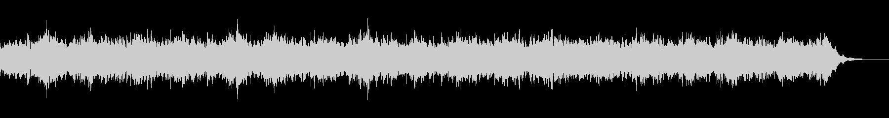 サウンドトラック-回想-の未再生の波形