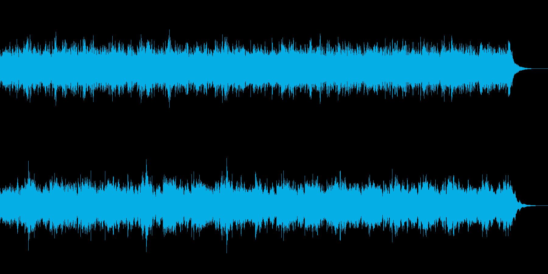 サウンドトラック-回想-の再生済みの波形