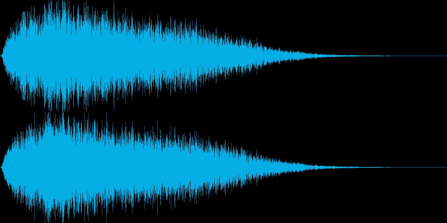 シャキーンとポーズを決めるイメージの再生済みの波形