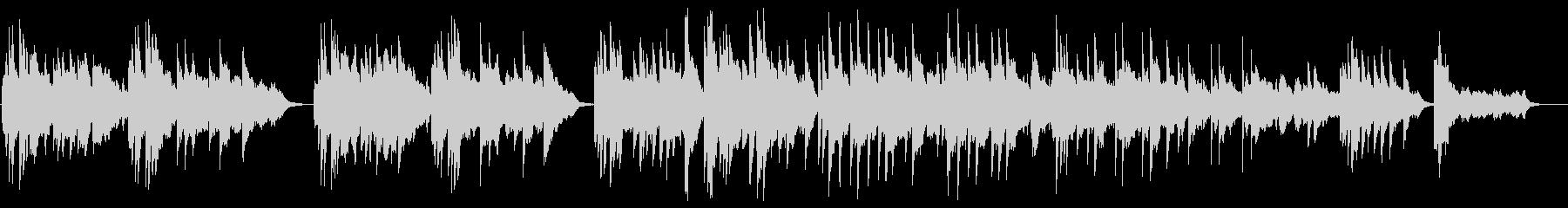 ピアノによるリラクゼーションミュージックの未再生の波形