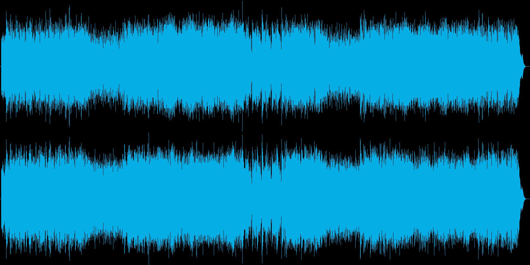 華麗でサスペンスフルなポップスの再生済みの波形