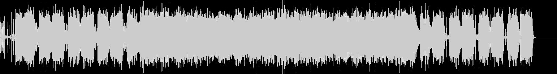 スタイリッシュなリフ系ロックの未再生の波形