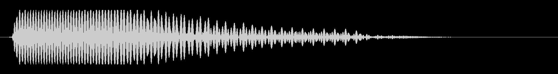 ベース(短めの音色)の未再生の波形