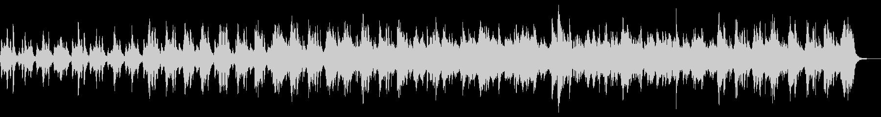 ストリングスとピアノの日常感ある楽曲の未再生の波形