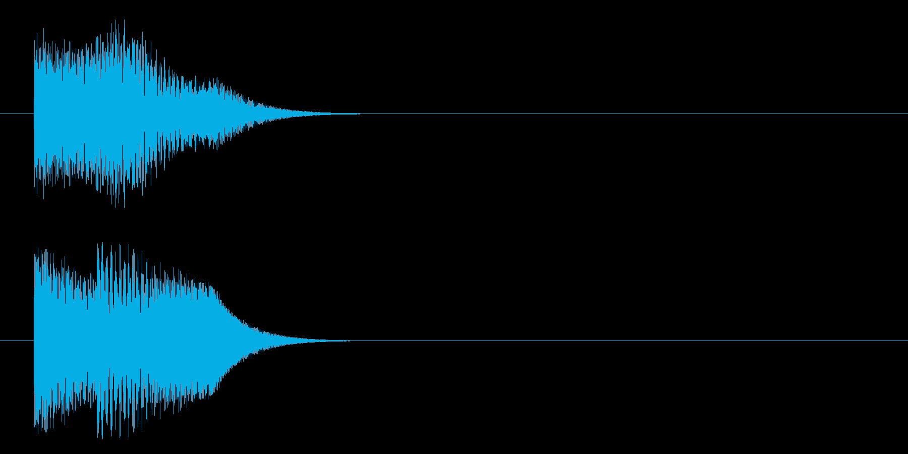 ピポーンの再生済みの波形