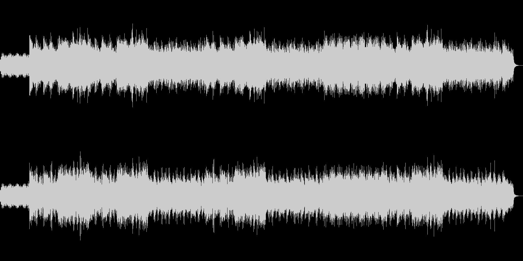 ストリングスとシロフォンによる壮大な曲の未再生の波形