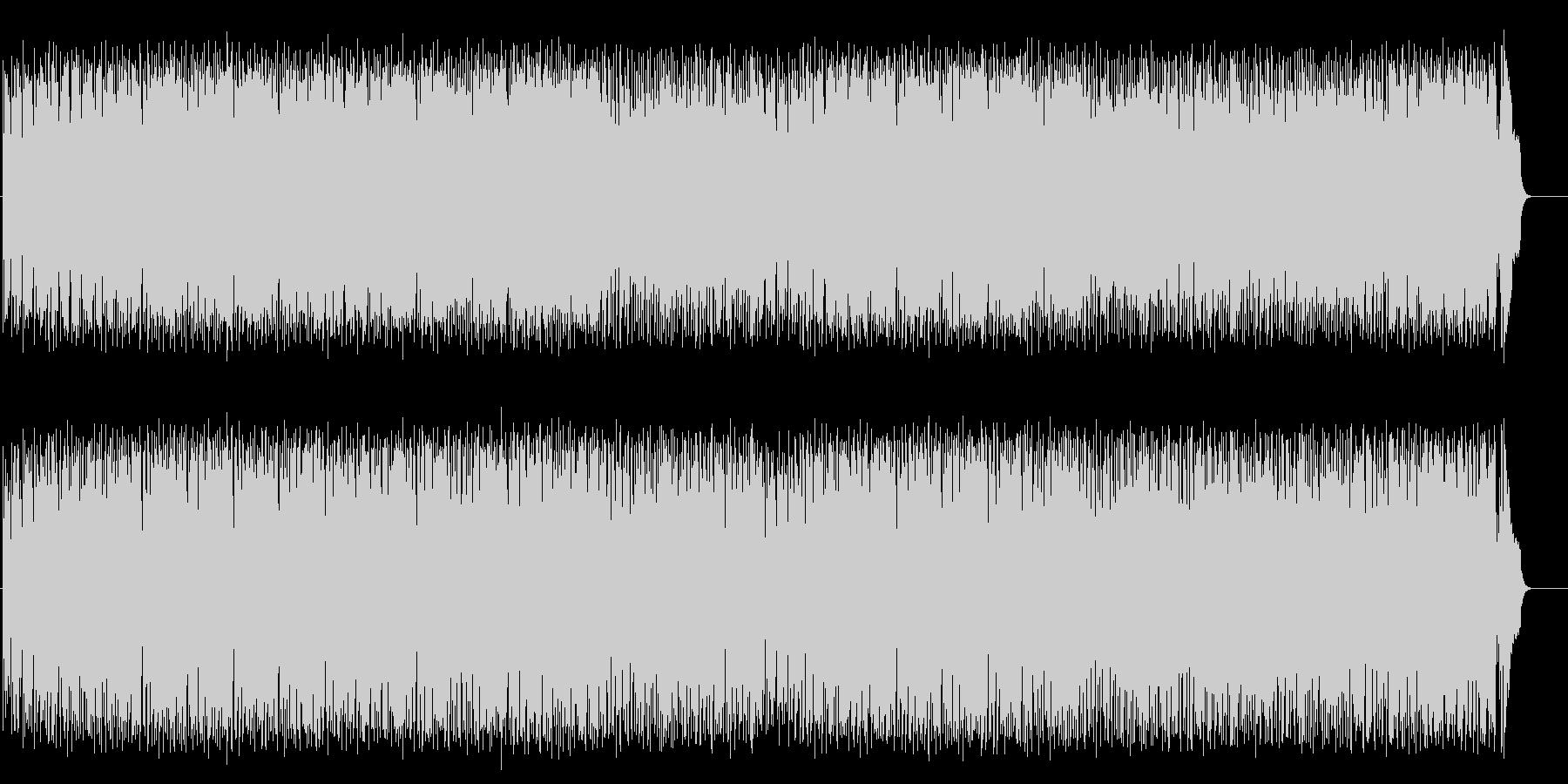 前向きなフュージョン(フルサイズ)の未再生の波形