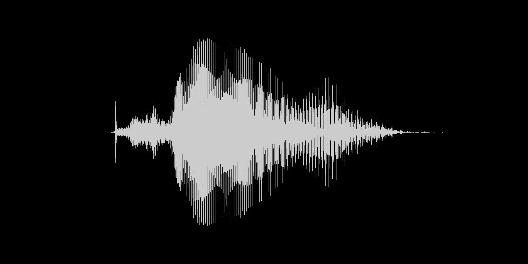 9(きゅう)の未再生の波形