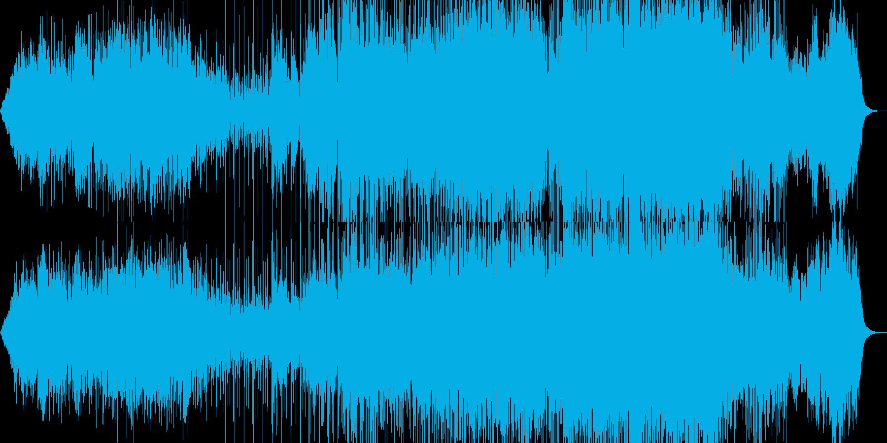和風、もしくは中華風の曲の再生済みの波形