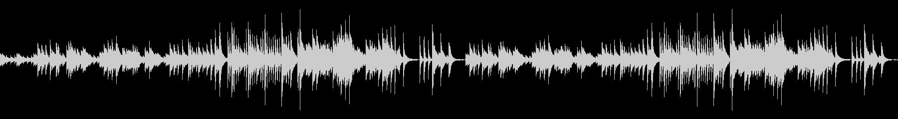 手紙をイメージした切ないピアノソロの未再生の波形