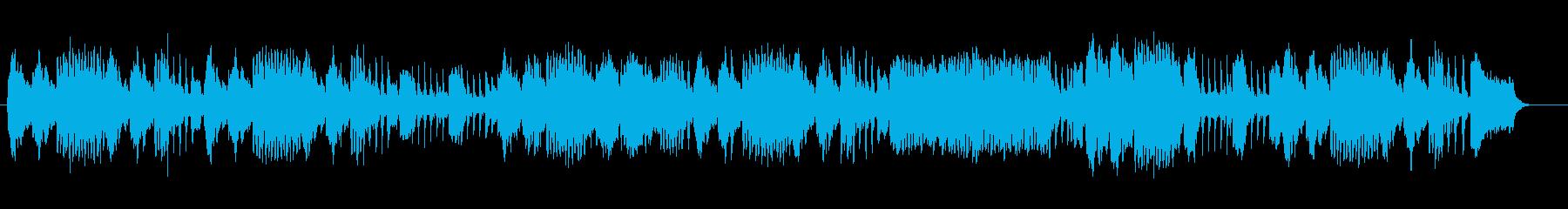 旋律の優雅で可憐なクラシックの再生済みの波形