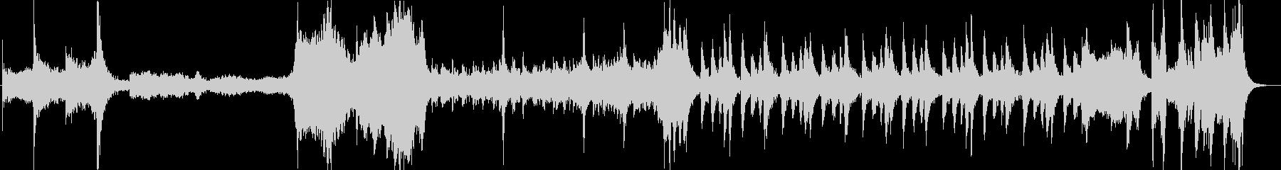 サスペンス的なオーケストラ曲の未再生の波形