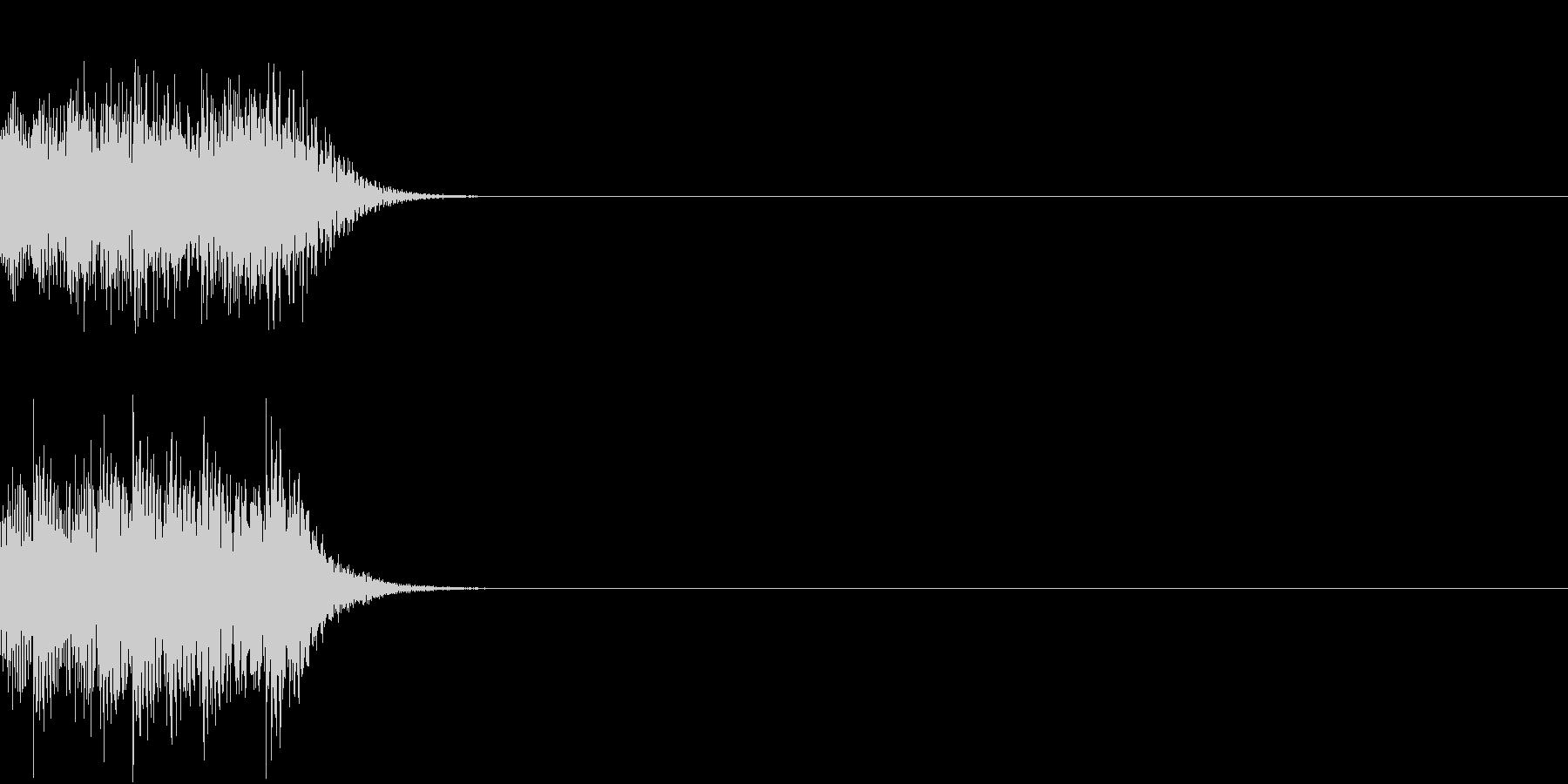ピリリの未再生の波形