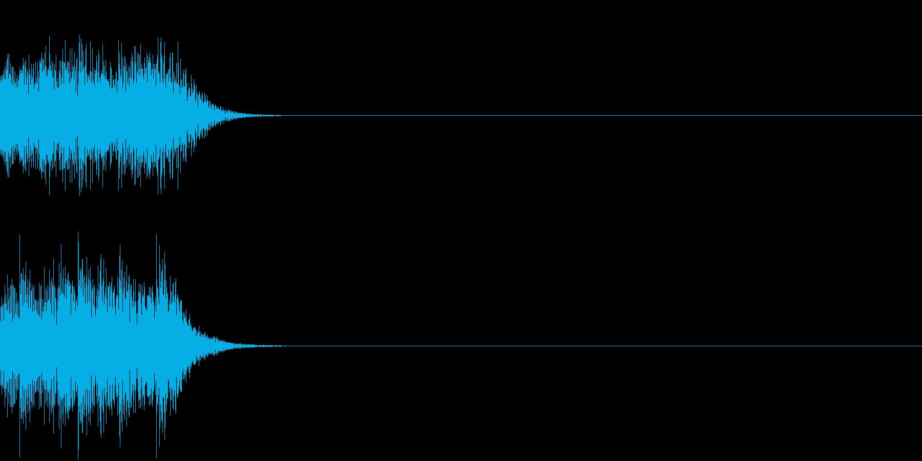 ピリリの再生済みの波形