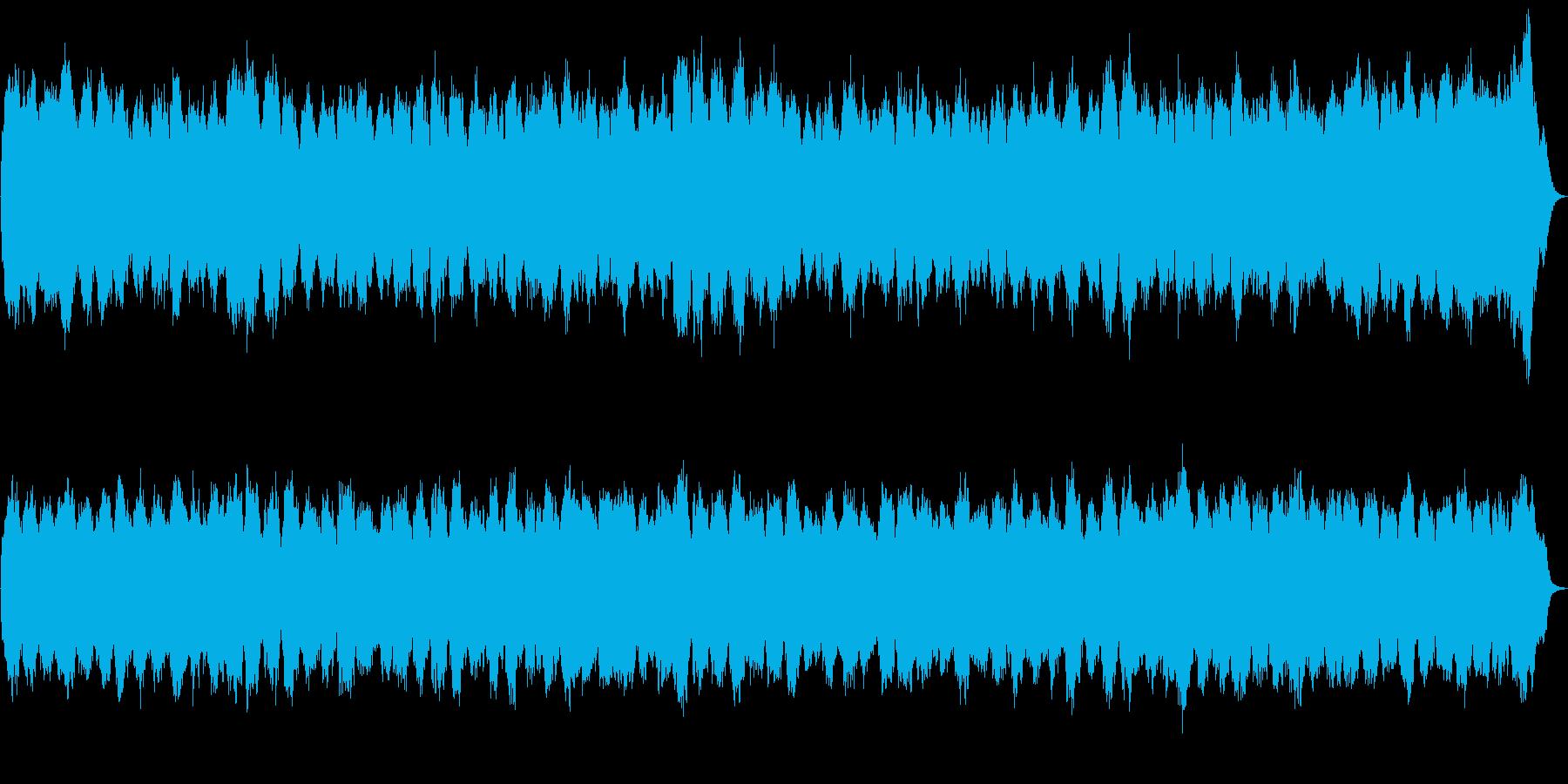 パイプオルガン用オリジナル四声の曲の再生済みの波形