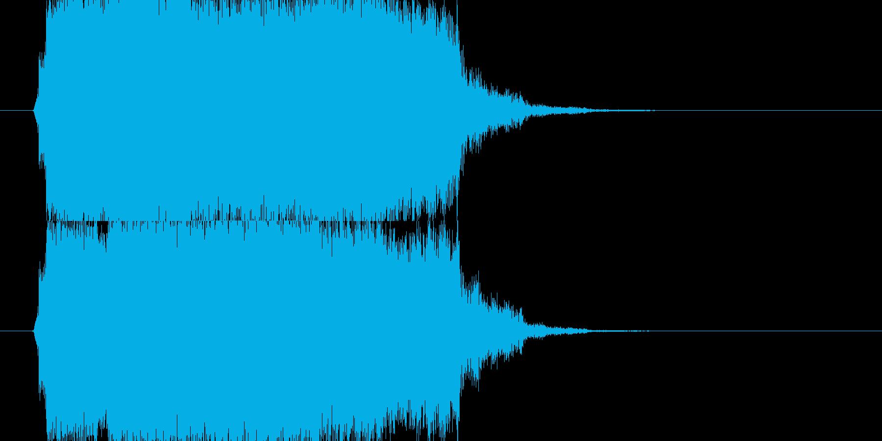 エネルギーチャージの再生済みの波形