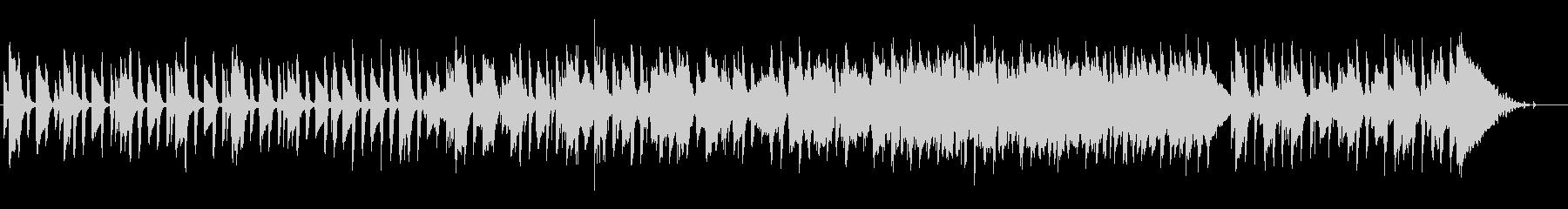 素朴 トイピアノ かわいい ほっこりの未再生の波形